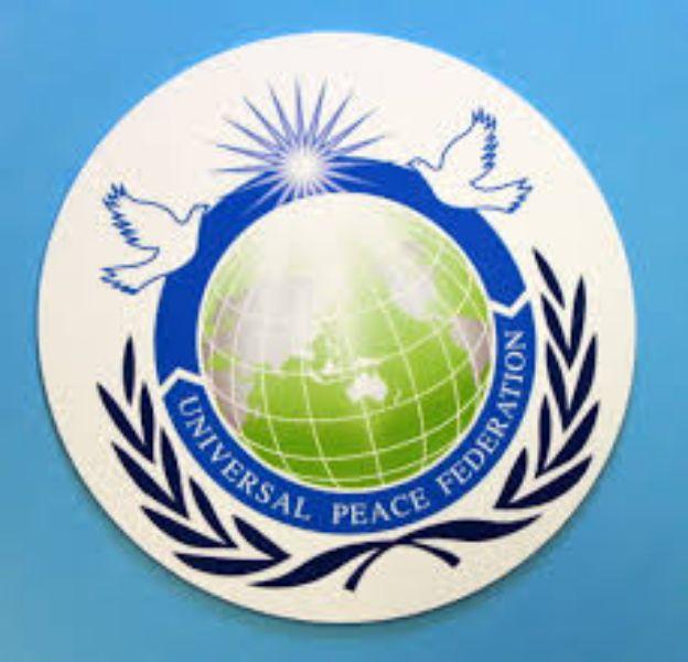 Nasce l'Associazione Internazionale dei Parlamentari per la Pace (IAPP)