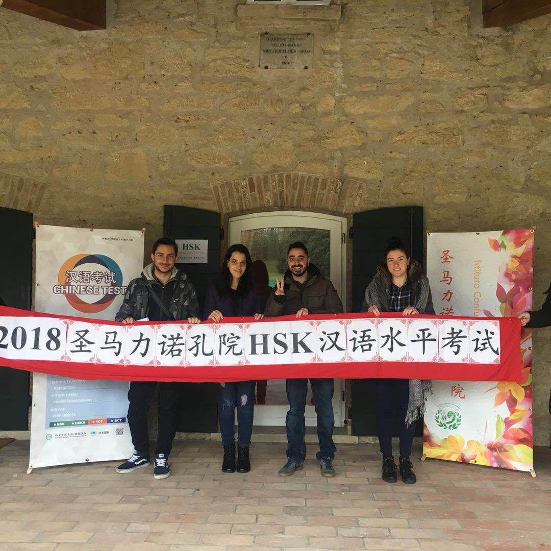 Istituto Confucio: esami per la certificazione di competenza della lingua cinese